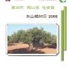 booklet_page_01.jpg