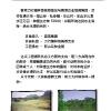 booklet_page_03.jpg