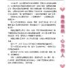 booklet_page_13.jpg
